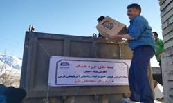 تهیه ۲هزار بسته جیره خشک برای زلزله زدگان قطور