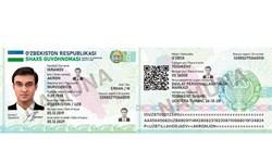 کارت شناسایی جایگزین گذرنامه دیجیتال در ازبکستان