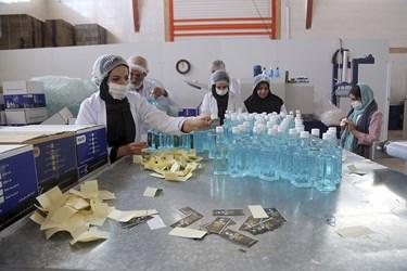 بسیج خانوادگی برای تولید موادضدعفونی