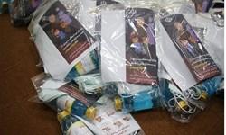 توزیع بستههای بهداشتی در بین خانوارهای زیرپوشش کمیته امداد و بهزیستی کردستان