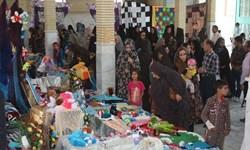فعالیت اصناف و بازارهای بزرگ نجفآباد تعطیل شد