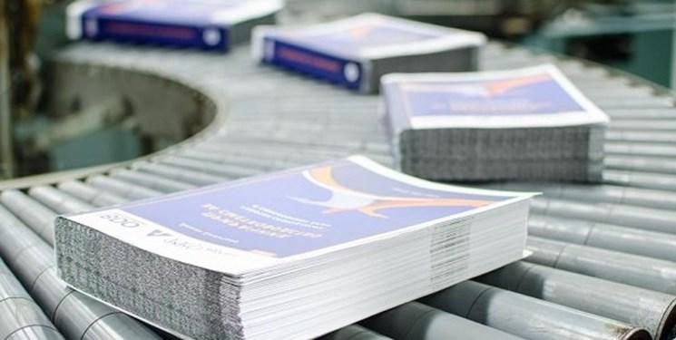 لطمه ۷۰۰ میلیارد تومانی به صنعت نشر در سال ۹۸/ کرونا تیر آخر را زد!