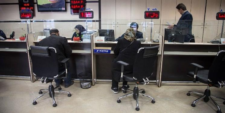 بازی جدید بانکها برای جلوگیری از تعویق پرداخت اقساط وامهای قرض الحسنه +سند