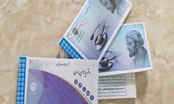 بهرهمندی یک میلیون و ۵۱۷ هزار کرمانی از بیمه تأمین اجتماعی/ارائه ۲۲ خدمت غیرحضوری در استان