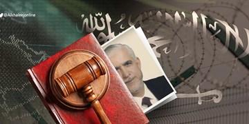 روغن زیتون و کتاب تاریخی؛ ادله عربستان سعودی برای محاکمه فلسطینیها