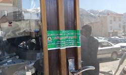 61 مرکز و مغازه به دلیل عدم رعایت پروتکلهای بهداشتی تعطیل شدند