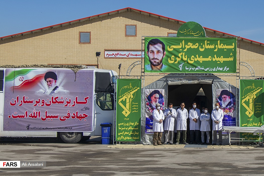 The opening of an IRGC field hospital in Urmia