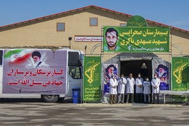 افتتاح بیمارستان صحرایی«شهید باکری» سپاه در ارومیه