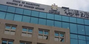 رامالله درباره تصویب طرح ضد فلسطینی مطرح شده در «کنست» هشدار داد