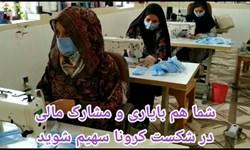 فیلم| زنان روستایی پای کار تولید ماسک