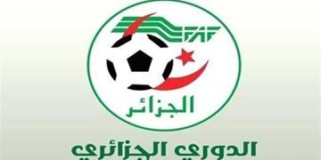 افشاگری از تبانی و فساد در لیگ فوتبال الجزایر