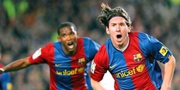 30 بازیکن محبوب تمام ادوار بارسلونا/مارادونا، رونالدینیو و مسی اول تا سوم شدند
