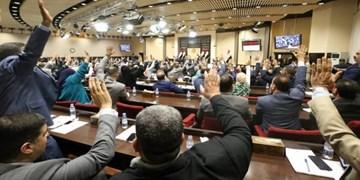 پارلمان عراق پیش نویس جنایتکار شمردن رژیم سعودی را آماده کرده است