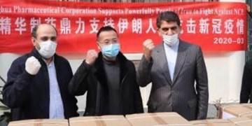 ارسال سومین محموله کمکهای ارسالی از شانگهای برای مقابله با ویروس کرونا در ایران