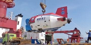 آغاز سفر اکتشافی زیردریایی پیشرفته چینی