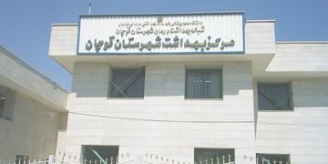 فارس من| بهرهمندی بیش از ۳ هزار خانوار از خدمات پایگاه سلامت کوی دانش قوچان