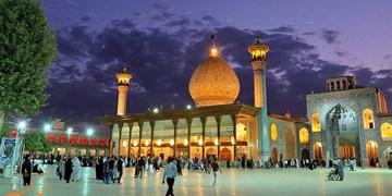 برنامههای شب و روز عید غدیر در حرم شاهچراغ