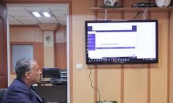 برگزاری ویدئو کنفرانس صدور مجوز حرفه ای در AFC