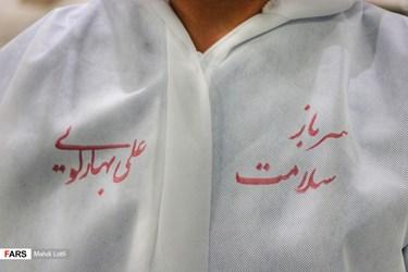 بخش كرونای بيمارستان الزهرا(س) نجفآباد