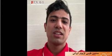 فیلم| پیام حسین طیبی به مردم: در خانه بمانید