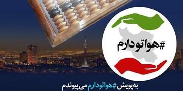 #هواتودارم/ بخشش اجارهبهای ۸۰ واحد تجاری در همدان