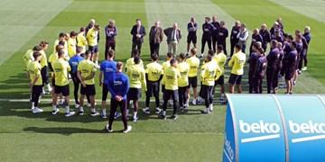 ملاقات سرزده بارتامئو بازیکنان بارسلونا را ترساند