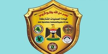 فرماندهی عملیات مشترک عراق حمله آنکارا به شمال این کشور را محکوم کرد