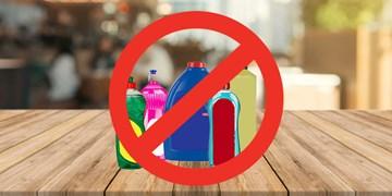 خطر رسوب مواد شوینده در رودههایتان را جدی بگیرید!