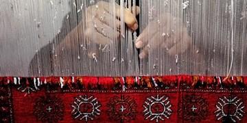 برگزاری نشست مجازی «تأثیر فرهنگی فرشهای ایرانی بر روی غیر ایرانیان»