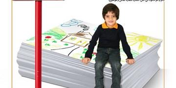 سه کودک نهاوندی در مسابقات نقاشی کرونا مقام سوم کشور را بدست آوردند