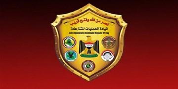 بیانیه فرماندهی عملیات مشترک عراق درباره حمله به پایگاه «التاجی»