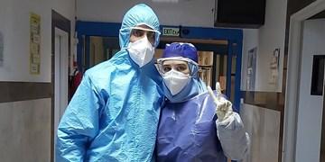 روایت زوج پرستار در خط مقدم بیمارستان قرنطینه شریعتی مشهد