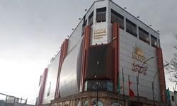 بخشش کرایه 2 ماهه 60 واحد تجاری در مجتمع نور زنجان+فیلم