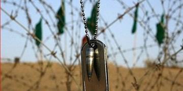 ۸۸۰/ شهید میرآقا شاهمحمدى: پشتیبان انقلاب باشید و ازآن دفاع کنید