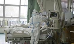 1700 تخت برای بیماران کرونایی در اصفهان/ ابتلای 10 نفر از کادر پزشکی استان