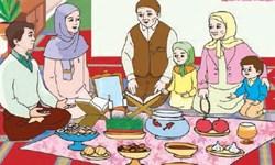 عید نوروز در کتابهای درسی