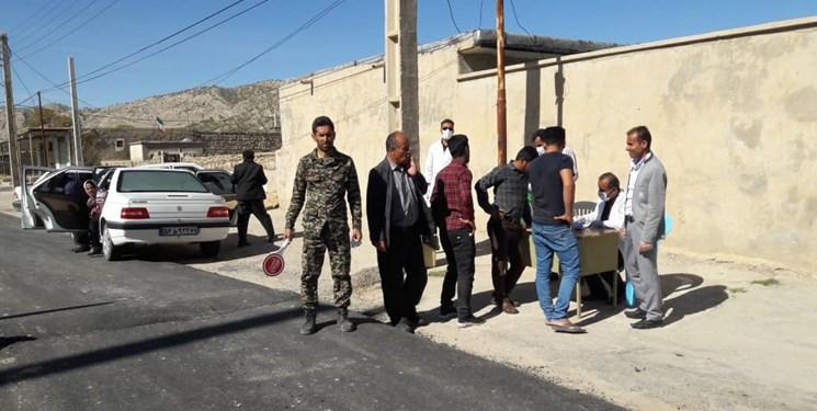 راهاندازی ایست بازرسی در مسیر قلعه رئیسی- دهدشت به همت بسیج
