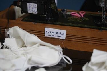 تولید ماسک توسط جوانان اصفهانی در «طوفان همدلی»