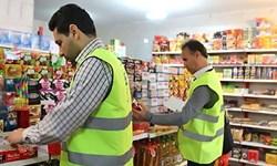 عدم درج قیمت بیشترین تخلف صنفی در زنجان/بازرسی از 54 هزار واحد صنفی در زنجان