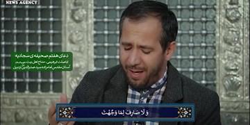 فیلم  قرائت دعای هفتم صحیفه سجادیه با نوای حاج اباصلت ابراهیمی