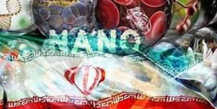 صادرات محصولات نانو به 45 کشور دنیا