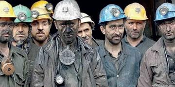 جامعه کارگری بازهم مظلوم واقع شدند / نگرانی جامعه کارگری ساوه از ابتلا به کرونا