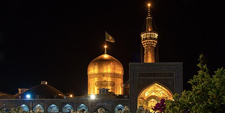 امام رضا (ع) ایران را به هسته مرکزی تشیع بدل کرد