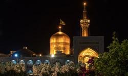 ویژه برنامه خبرگزاری فارس به مناسبت شب نیمه شعبان از حرم امام رضا (ع)/ لینک پخش زنده