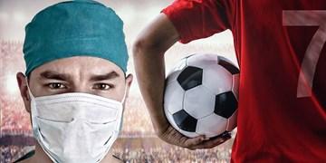 اهدای 4 هزار ماسک مخصوص بیماران کرونایی توسط باشگاه ولورهمپتون