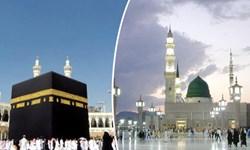 برپایی نماز آیات در مسجدالحرام و مسجدالنبی (ص) +عکس