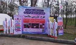 14 روز قرنطینه با هزینه شخصی جریمه مسافران مشهد که علایم کرونا داشته باشند