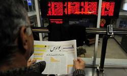 اختصاص ۶۲ درصد معاملات بورس منطقهای آذربایجانغربی به خرید سهام