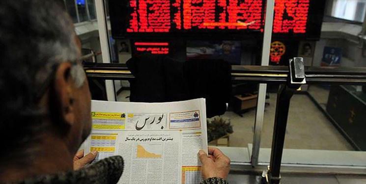 رشد 13 هزار و 136 واحدی شاخص بورس تهران