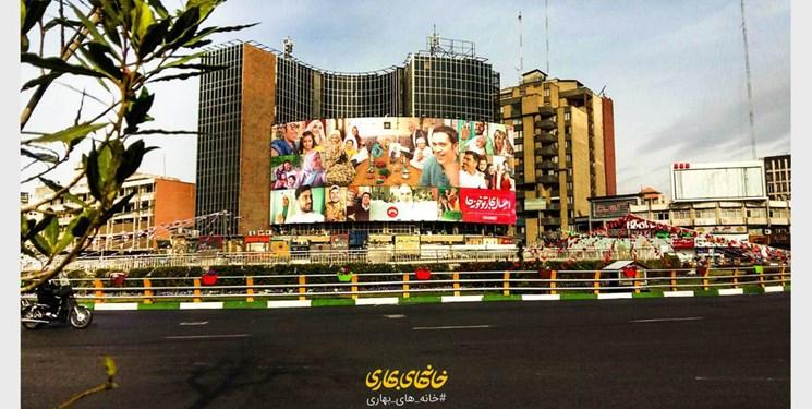 رونمایی از دیوارنگاره بهاری میدان ولیعصر(عج)
